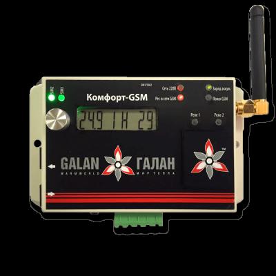 galan-komfort-gsm-900x900